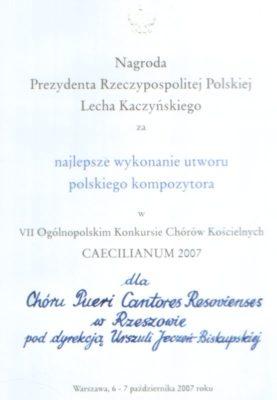 nagroda_prezydenta