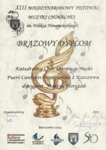 brazowy-dyplom-2014